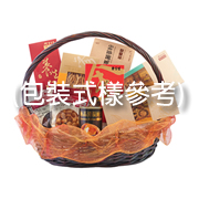 Hamper - Superior