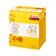 Infant's Calming Herbal Tea